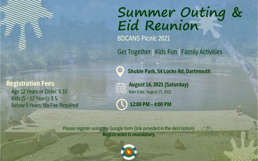 BDCANS Summer Outing (Picnic) & Eid Reunion – 2021